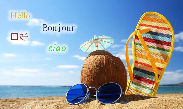 Aprender idiomas en las vacaciones